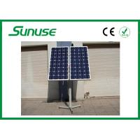 Buy cheap High Efficiency Homemade Solar Panel Tracking System For GSM Based Agriculture System from wholesalers