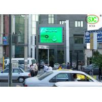 Government Outdoor Full Color LED Display Screen Billboard Pixel  7.62mm SMD 3 in 1