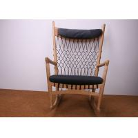 Wholesale Unique Retro Style Rocking Wooden Lounge Chair With Solid Wood Fabric Cushion from china suppliers