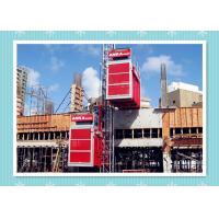 Quality 2 Ton Rack And Pinion Elevator Lifting Hoist Equipment In Construction for sale