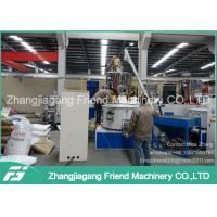 Quality Simens Motor Brand Plastic Pipe Manufacturing Machine 16-63mm Pipe Diameter for sale
