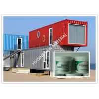 Wholesale Industrial Anti rust  Paint Water based Marine Spray Paint For Food Container from china suppliers