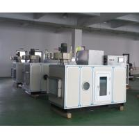 Wholesale Stand Alone Rotary Industrial Desiccant Air Dryer Machine For Medical Instrument 23.8kg / h from china suppliers