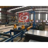 Quality H Beam Automatic Assembling Machine Z20, with Mitsubishi PLC and Panasonic CO2 Welder for sale
