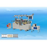 Custom Gasket Automatic Paper Die Cutting Machine With High Speed