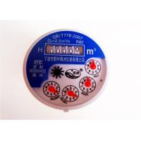 Wholesale ABS Multi Jet Liquid Sealed  Water Meter DN15mm from china suppliers