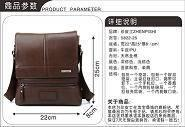 Quality leather bag 5822-25 for sale