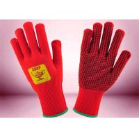Quality PVC Dots Type Freezer Wear Gloves Environmental Friendly Nylon Materials for sale