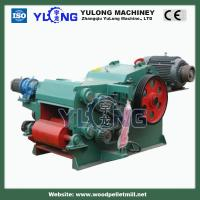 Wholesale MXJ216 sawdust machine from china suppliers