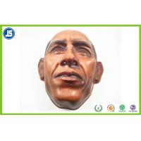 Wholesale Custom Toy Party Plastic Face Masks , Masquerade Masks For Men With PP from china suppliers