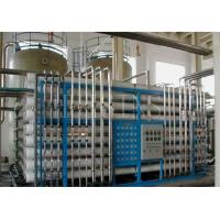 Quality High  Solids  98%±2% Solvent-free Drinking Water Tank Coating Marine Spray Paint for sale