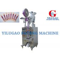 Wholesale Vertical Milk Powder / Sugar / Coffee Packing Machine With Metering / Filling from china suppliers
