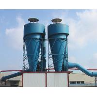 Buy cheap High efficicncy manufacturer vertical industrial cyclone dust collector price from wholesalers