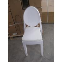 Wholesale White Victoria Ghost Chair Stackable , Dining Plastic Chair For Rental from china suppliers