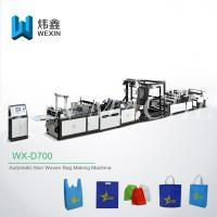 D - Cut Bag Waterproof Non Woven Bag Making Machine With Online Handle Attach