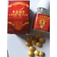 Oral Taken Ginseng Male Sex Drive Tablets Traditional Chinese Medicine Extracts