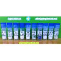 Wholesale Oligopeptide-50 and Oligopeptide-72 Revofil dermal filler from china suppliers