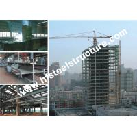Wholesale Industrial Prefabricated Steel Storage Multi-storey Steel Building, 40FT GP, 20FT GP, 40HQ from china suppliers