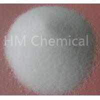 Quality Cross linking Diacetone Acrylamide - DAAM 99% Min CAS NO 2873-97-4 White Powder for sale