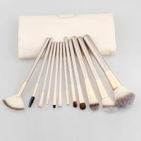 Wholesale 12pcs Cosmetic Brush Set Professional Makeup Brush Set With PU Bag from china suppliers