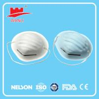 Wholesale FDA Standard Disposable White Dust Face Mask for Cleanroom from china suppliers
