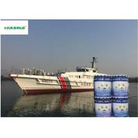 Buy Multicolor Marine Spray Paint  Epoxy Ballast Tank Coating Red / Grey at wholesale prices