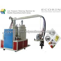 Car Seat / Cushion Making Low Pressure Foam Machine Injection Moulding Machine