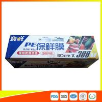 Heat Resistant Stretch Clear Plastic Wrap For Fruit / Meat Package With Catering