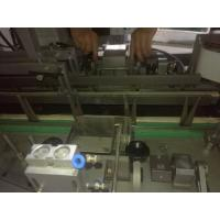 Quality Tissue Boxer , Facial Tissue Packing Machine With Glue System , High Output for sale