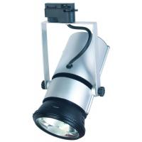 Quality 35w/70w modern spot lamp for commerce for sale