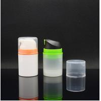 50ml Empty Cosmetic Containers Airless Cosmetic Bottles For Personal Care