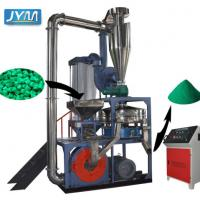 Buy cheap New Type MF-600 Vertical High speed Pulverizer ,Pulverizer Machine With Water and Wind Double Cooling System from wholesalers