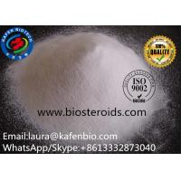 Buy cheap High Quality 99% Medicine Grade Miconazole Raw Powder CAS:22916-47-8 from wholesalers