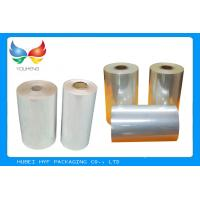 Quality High Shrinkage 45 MICRON Transparency PVC Shrink Film For Label Printing for sale