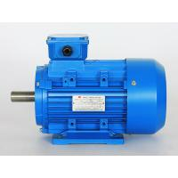 Wholesale YE2 series 315KW three phase AC electric motor from china suppliers