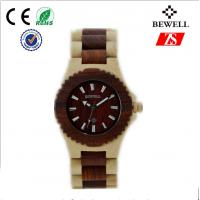 Buy Personalized Zebra Wood Watch For Boy With Original Japanese Battery at wholesale prices