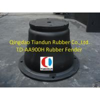 Quality Fixed Rubber Dock Fenders Conical Body Shape 900H PIANC2002 for sale