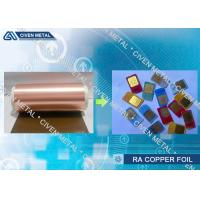 Extra - Fine Low Profile Thermal Conductive Copper Foil Roll For PCB Processing