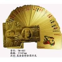 Quality Gold Playing Cards for sale