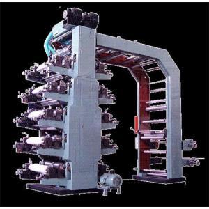 Quality Flexo Printing Machine for sale