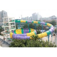 Wholesale Giant Fiberglass Space Bowl Water Slide into Splash Pool For Family Holiday Resort from china suppliers