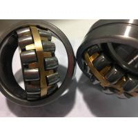 Wholesale Crushing Machine 22318EMAW33C4 Self-aligning Roller Bearings Vibrating Sieve  F80 Standard from china suppliers