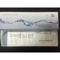 Wholesale SINGFILLER Dermal filler from china suppliers