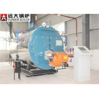 4 Ton / H Gas Fired Oil Steam Boiler , Horizontal Steam Boiler CE Certification