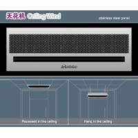 1,500mm Silver 13-16m/s / 16-20m/s Ceiling Recessed Air Curtain Doors