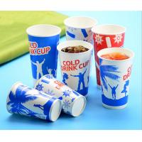 Individual Party Club Cold Paper Cups / Disposable To Go Cups With Lids