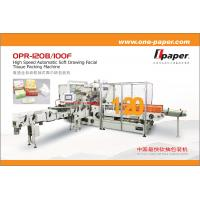 Quality ONEPAPER Tissue Paper Packing Machine Opr-120g For CPP Film , PE Film , BOPP Film for sale