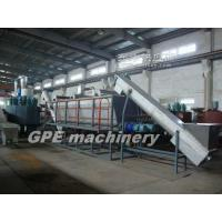 Wholesale waste LDPE film washing recycling machine from china suppliers