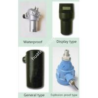 Quality Intgrated Non Destructive Testing Equipment Vibration Transmitter Hg-808a for sale