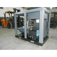 Wholesale Waster Heat Recovery Water Cooled Energy Saving Screw Air Compressor 110KW AC 220v-380V-415V from china suppliers